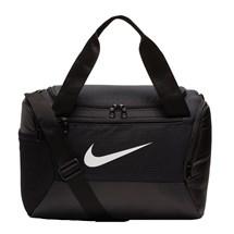 Bolsa Nike Brasilia Extra Pequena